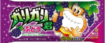 f:id:bokunoikinuki:20160605230845p:plain