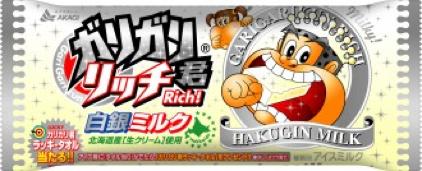 f:id:bokunoikinuki:20160605230920p:plain