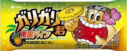 f:id:bokunoikinuki:20160605230935p:plain