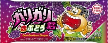 f:id:bokunoikinuki:20160605230946p:plain