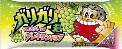 f:id:bokunoikinuki:20160605231452p:plain