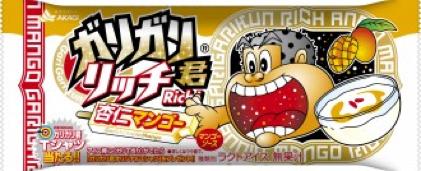 f:id:bokunoikinuki:20160605231508p:plain