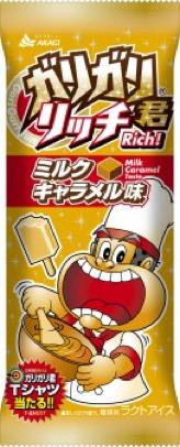 f:id:bokunoikinuki:20160605231525p:plain