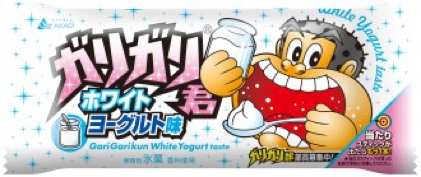 f:id:bokunoikinuki:20160605231634p:plain