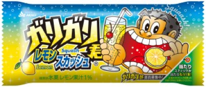 f:id:bokunoikinuki:20160605231640p:plain