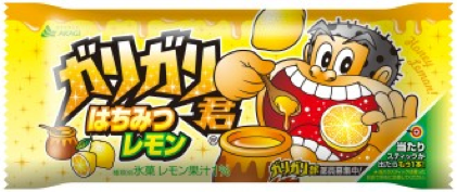 f:id:bokunoikinuki:20160605232203p:plain