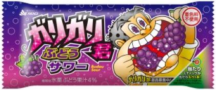 f:id:bokunoikinuki:20160605232310p:plain