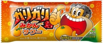 f:id:bokunoikinuki:20160605232423p:plain