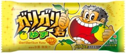 f:id:bokunoikinuki:20160605232431p:plain