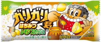 f:id:bokunoikinuki:20160605232440p:plain