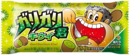 f:id:bokunoikinuki:20160605232446p:plain