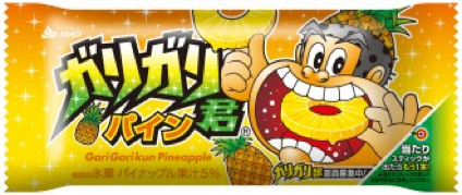 f:id:bokunoikinuki:20160605232957p:plain