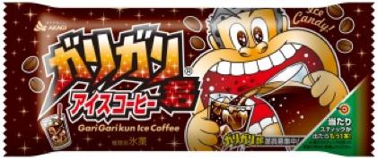f:id:bokunoikinuki:20160605233118p:plain