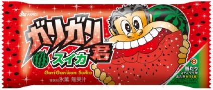 f:id:bokunoikinuki:20160605234551p:plain