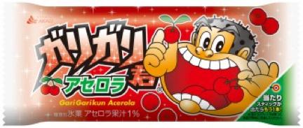 f:id:bokunoikinuki:20160606000650p:plain