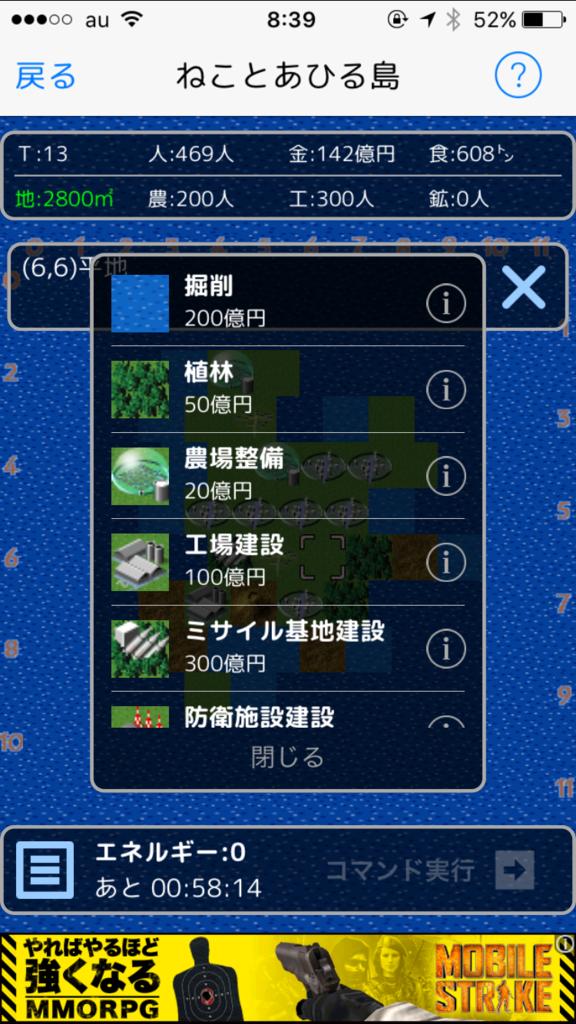 f:id:bokunoikinuki:20160611084218p:plain