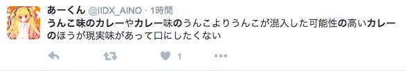f:id:bokunoikinuki:20160622004944p:plain