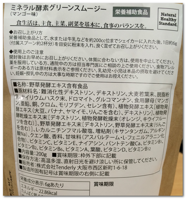 f:id:bokunoikinuki:20160626021418p:plain