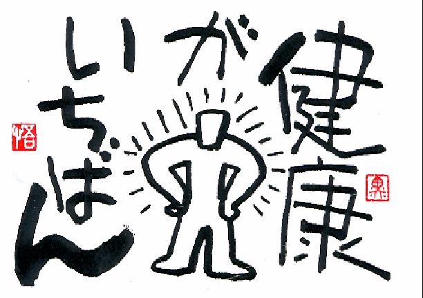f:id:bokunoikinuki:20160626021712p:plain