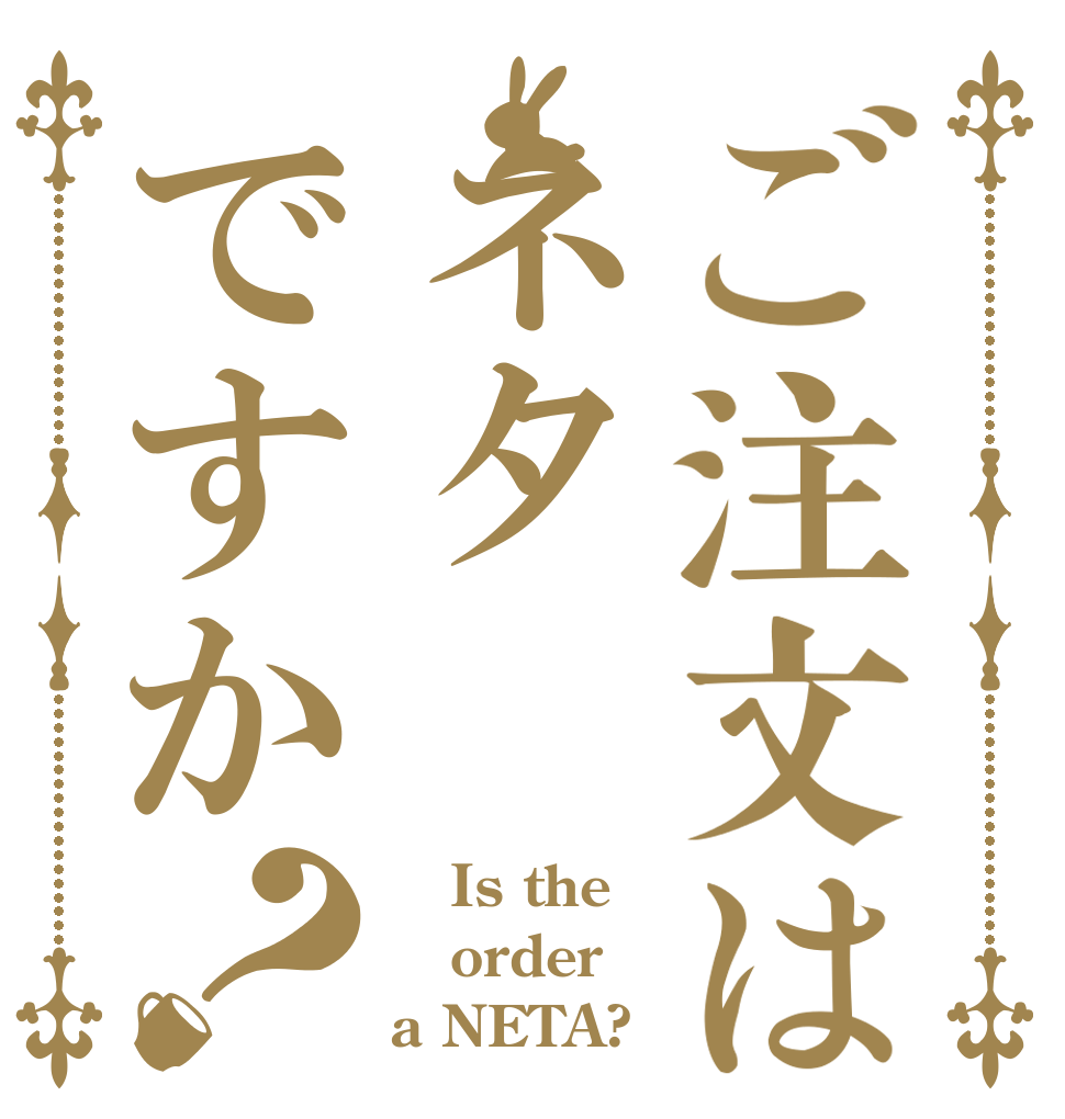 f:id:bokunoikinuki:20160706235454p:plain