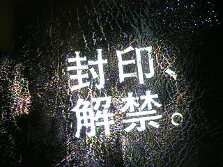 f:id:bokunoikinuki:20160719095646p:plain