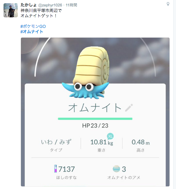 f:id:bokunoikinuki:20160727001133p:plain