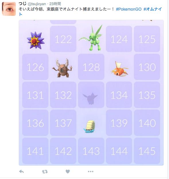 f:id:bokunoikinuki:20160727001136p:plain