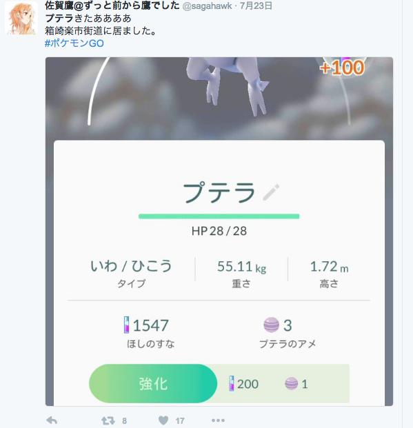 f:id:bokunoikinuki:20160727002908p:plain