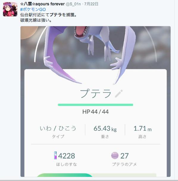 f:id:bokunoikinuki:20160727002931p:plain