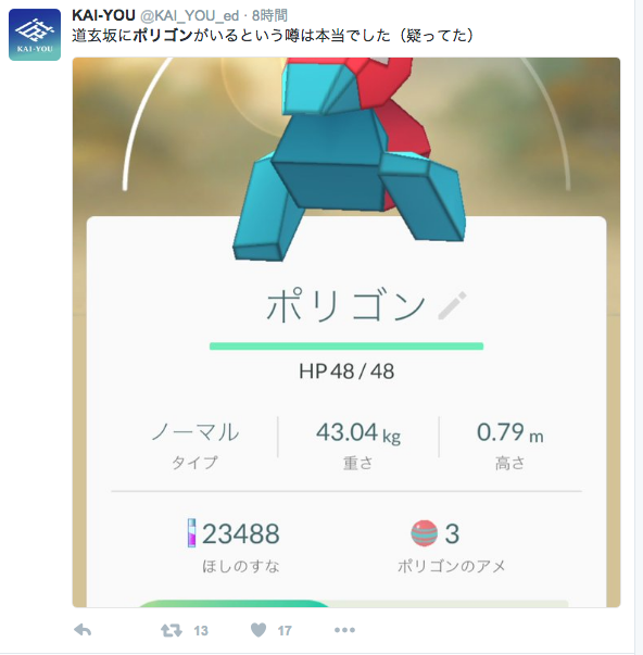 f:id:bokunoikinuki:20160727003410p:plain
