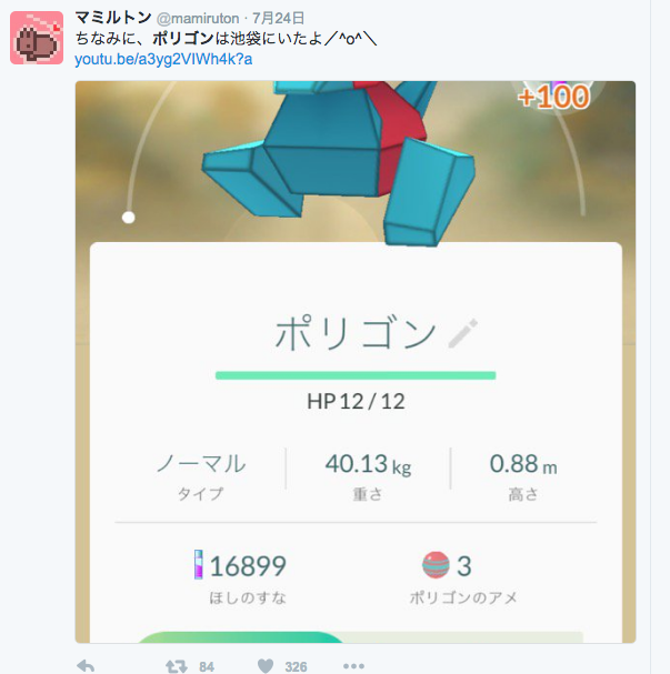 f:id:bokunoikinuki:20160727003414p:plain
