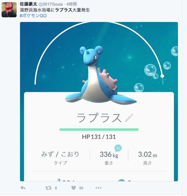 f:id:bokunoikinuki:20160727003943p:plain