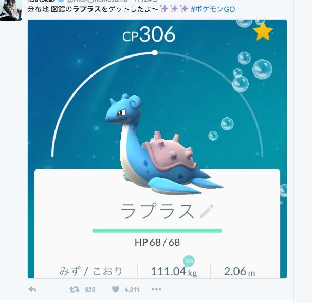f:id:bokunoikinuki:20160727003946p:plain