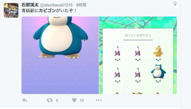 f:id:bokunoikinuki:20160727004458p:plain