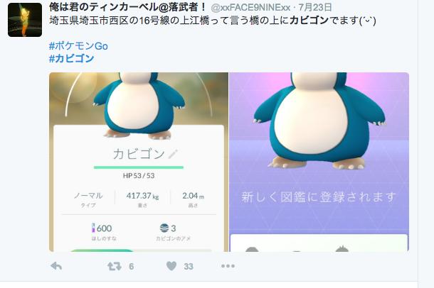 f:id:bokunoikinuki:20160727004506p:plain