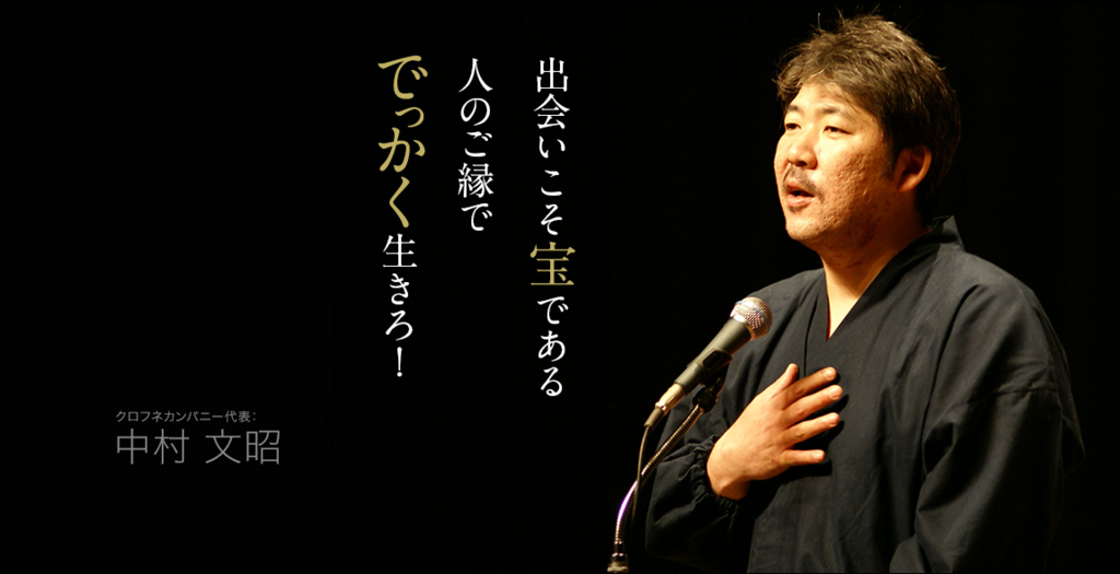 f:id:bokunoikinuki:20160728001312p:plain