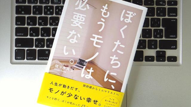 f:id:bokunoikinuki:20160806014459j:plain