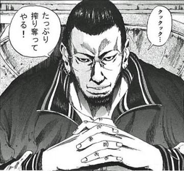 f:id:bokunoikinuki:20160903105029p:plain