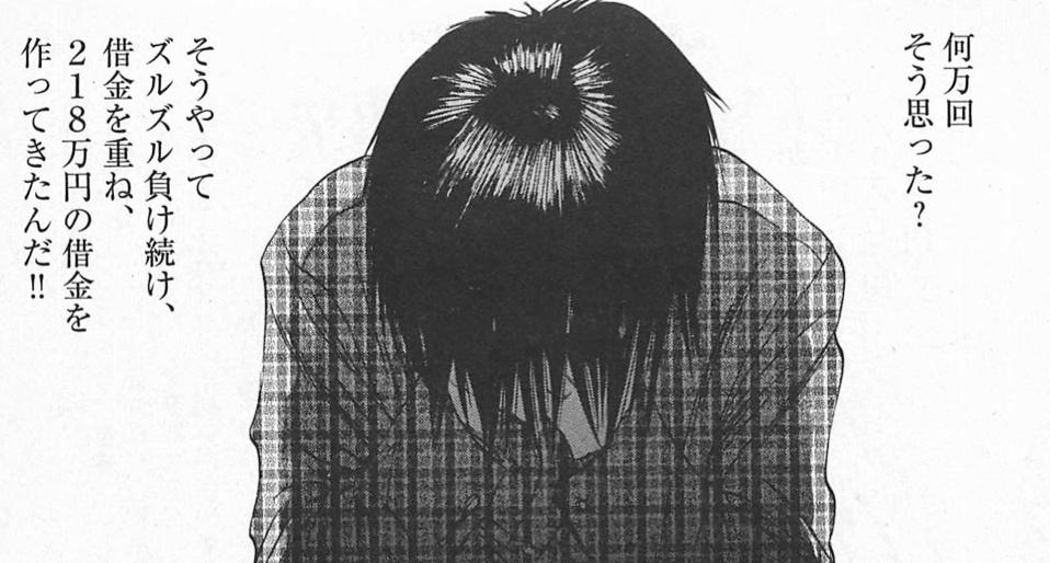 f:id:bokunoikinuki:20160903110439p:plain