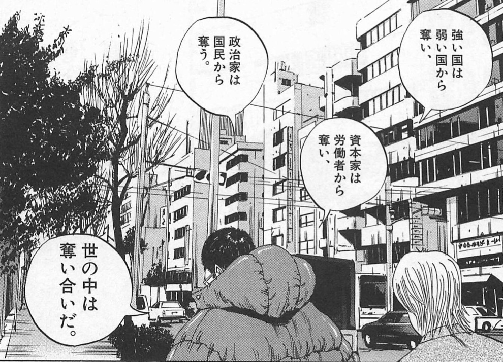 f:id:bokunoikinuki:20160903111416p:plain