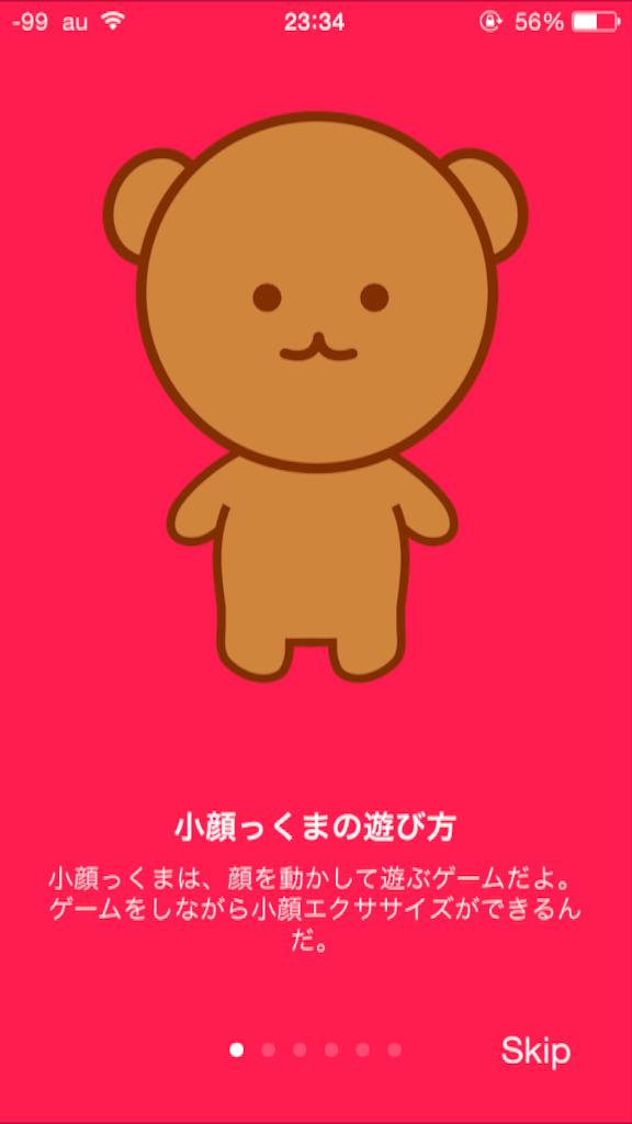f:id:bokunoikinuki:20160905234127p:image