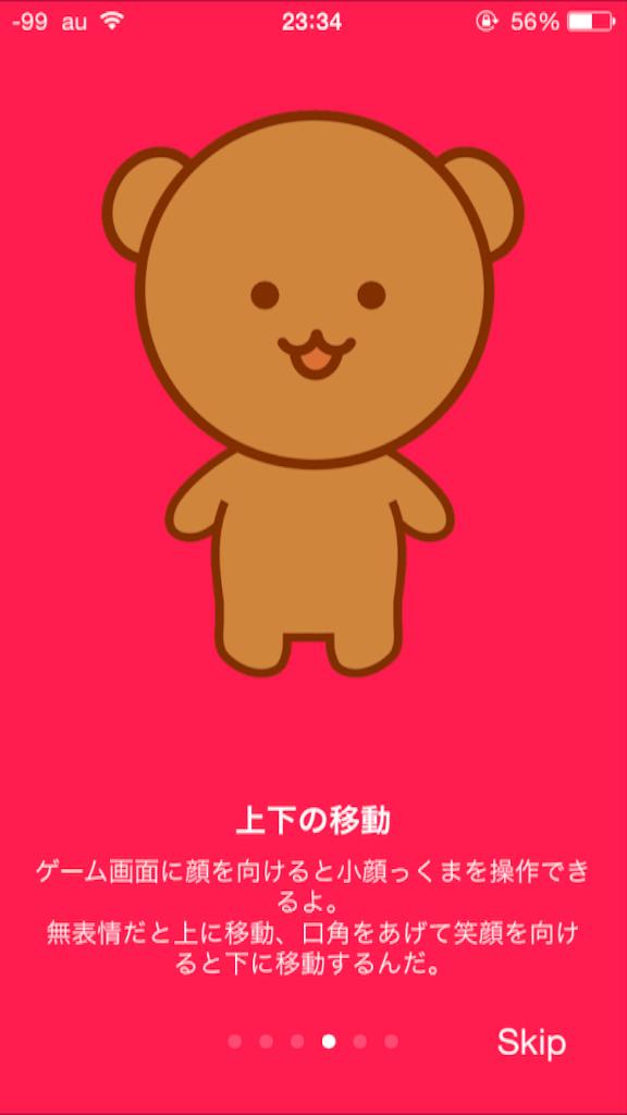 f:id:bokunoikinuki:20160905234143p:image