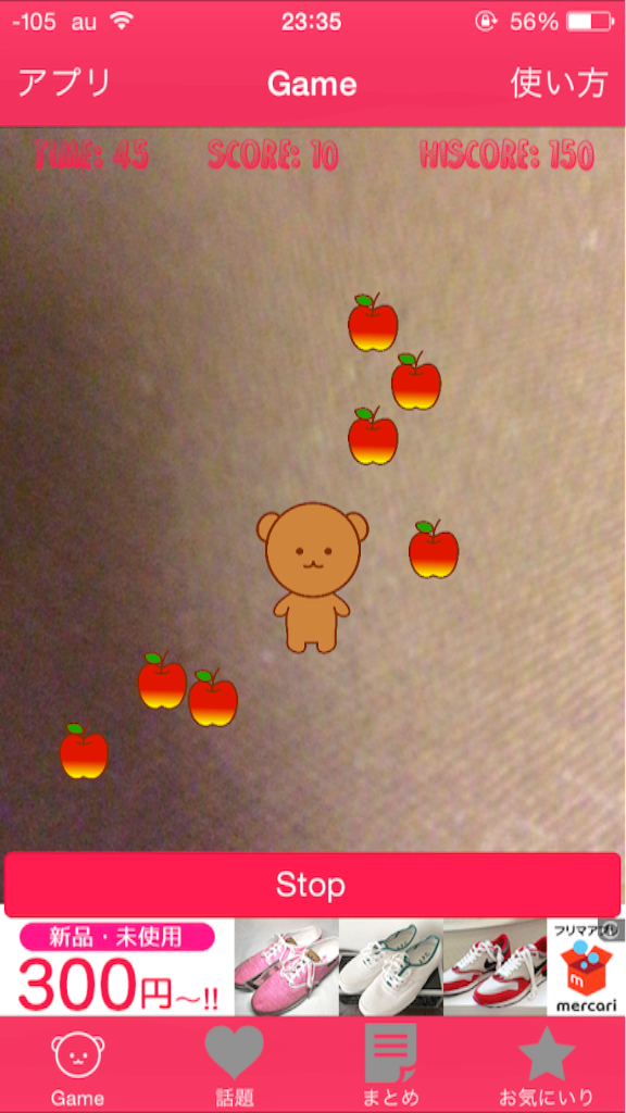 f:id:bokunoikinuki:20160905234218p:image