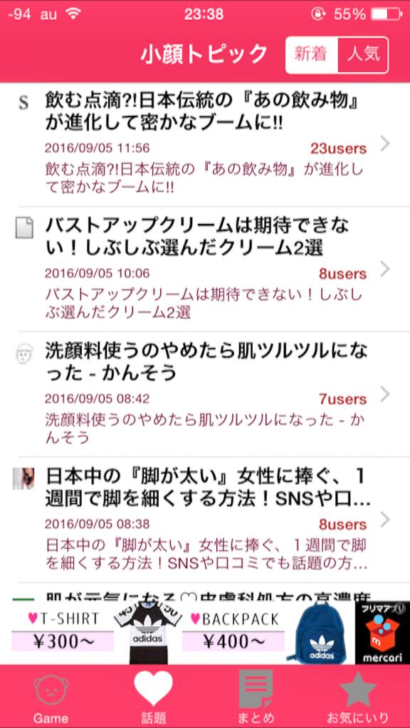 f:id:bokunoikinuki:20160905234228p:image