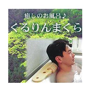 f:id:bokunoikinuki:20160925204141p:plain