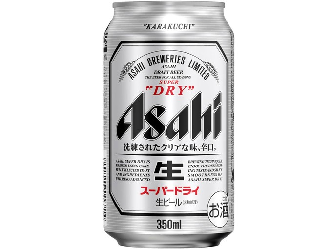 f:id:bokunoikinuki:20161003225750p:plain