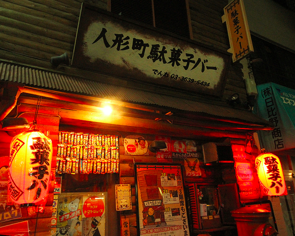 f:id:bokunoikinuki:20161019115624p:plain
