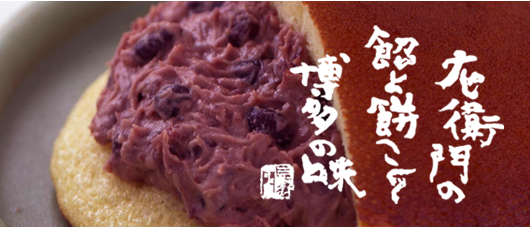 f:id:bokunoikinuki:20161113093924p:plain