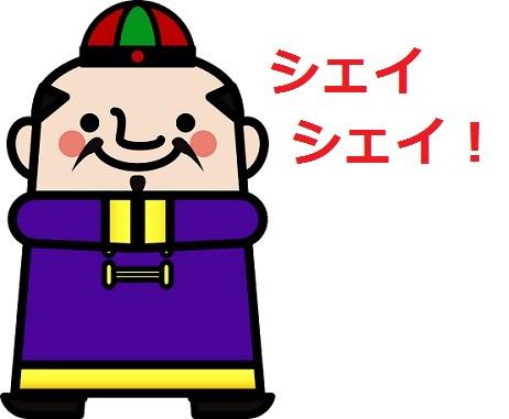 f:id:bokunoikinuki:20161118113720j:plain