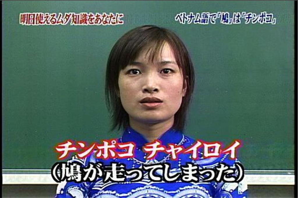 f:id:bokunoikinuki:20161217003100p:plain